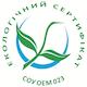 Продукция Колорит является экологично чистой и безопасной
