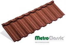 Композитная черепица MetroClassic (Метроклассик)